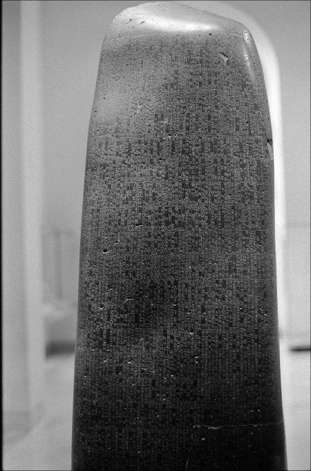 Codex Hamurabi